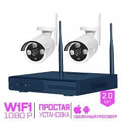 Комплект видеонаблюдения WIFI 2Мп Ps-Link C202W 2 камеры для улицы