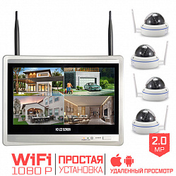 Комплект видеонаблюдения WIFI 2Мп 1080P Ps-Link VK-N8104D20-W 4 камеры для улицы
