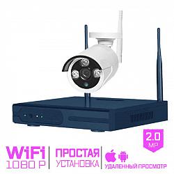 Комплект видеонаблюдения WIFI 2Мп Ps-Link C201W 1 камера для улицы