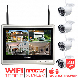 Комплект видеонаблюдения WIFI 2Мп 1080P Ps-Link VK-N8104W20-W 4 камеры для улицы