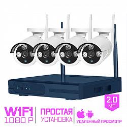 Комплект видеонаблюдения WIFI 2Мп Ps-Link C204W 4 камеры для улицы