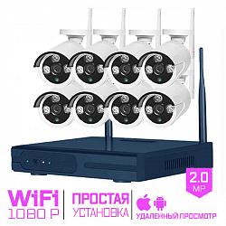 Комплект видеонаблюдения WIFI 2Мп Ps-Link C208W 8 камер для улицы